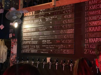 With 30 beers on tap, there was plenty of choice. the Willy Tonka was gorgeous